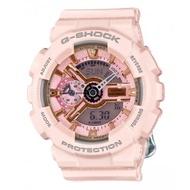 【金台鐘錶】CASIO卡西歐G-SHOCK S系列 粉玫瑰金 GMA-S110MP-4A1 GMA-S110MP 限量版