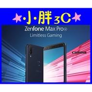 ASUS ZenFone Max Pro ZB602KL 3GB/32GB 高雄可自取 ZB602