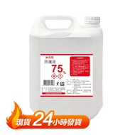 【國際認證】甜萌萌 - 75%潔用酒精防護液(4000 ML/桶)乙醇、水-無丙醇
