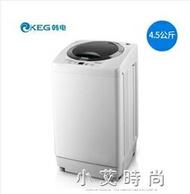 7.5公斤6.5半小型滾筒波輪迷你烘乾家用洗衣機全自動洗烘一體 小艾時尚NMS