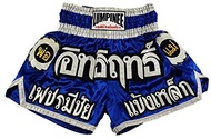 Direct from Germany -  Lumpinee Muay Thai Kick Boxen Shorts : LUM-015 Gr??e M-
