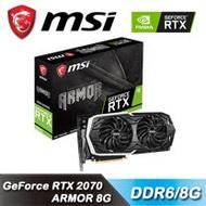 【MSI 微星】GeForce RTX 2070 ARMOR 8G 顯示卡