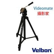 【Velbon】videomate 攝影家 638 錄影 油壓 單手把 把手 三腳架(附腳架袋 代理商公司貨)直播 紅外線熱像儀 體溫偵測儀 架設