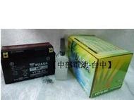 【中部電池-台中】YT7B-BS YT7B機車電瓶YUASA湯淺GT7B-4 7號GT7BBS電池薄型 山葉新勁戰GTR