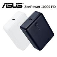 ASUS 華碩 ZenPower 10000 PD ABTU020 原廠行動電源 10000mAh 快充 隨身電源 移動電源 充電器 隨身充 攜帶電源【公司貨】