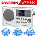 【SANGEAN 山進】WiFi/USB 網路收音機 (WFR-28C)