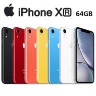 攜碼,新辦 折扣價   Apple iPhone XR (64G)   ※買空機送 玻璃保護貼+空壓殼+無線充電盤  (自取手機折價500元,可是沒送無線充電盤) 手機顏色下單前請先詢問 ※ 可以提供購買憑證,如果需要憑證,下單請先跟我們說