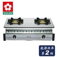 櫻花崁入式銅爐頭雙口不鏽鋼瓦斯爐/G6320KS/天然