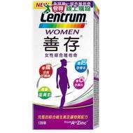 善存女性綜合維他命120錠