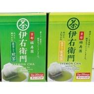【現貨到,日本伊右衛門煎茶/玄米茶/烘焙茶