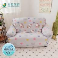 【格藍傢飾】 Hello kitty涼感彈性沙發套–清新灰 1人座
