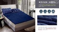 6D酷涼透氣舒棉絨兩用床墊/單人