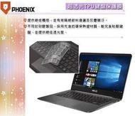 『PHOENIX』ASUS UX430 UX430U 專用 超透光 非矽膠 鍵盤膜