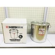 304刻度可叠式湯桶 35CM 煮湯的好幫手 不鏽鋼 提水桶 提桶 奶茶桶 附蓋 帶刻度(伊凡卡百貨)