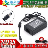 24v3a Power Adapter Ac To Dc 24v 2a Power Adapter