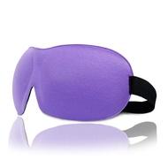 Travel 3D ผ้าปิดตา Sleep Soft เบาะพักผ่อนผ้าปิดตาเพื่อนอนหลับไม่มีแผ่นครอบจมูก - INTL