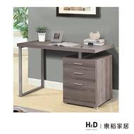 康迪仕摩登電腦書桌/褐灰色/H&D東稻家居