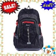 SALE!!! DEVY กระเป๋าเป้ รุ่น 03-1410 สีดำ ขนาด 33 x 58 x 21 ซม.  แบรนด์ของแท้ 100% ราคาถูก ลดราคา หมวดหมูู่สินค้า กระเป๋า