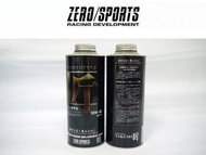 《晶站-汽機車百貨》日本原裝 ZERO/SPORTS TAKUMI 匠 10W-40 酯類機油