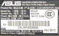 【石信液晶維修】 華碩 ASUS MX279H 不開機.螢幕維修