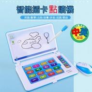 【GCT玩具嚴選】早教學習點讀機(寶寶聲光玩具 早教 有聲書)