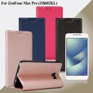 Xmart for 華碩 ZenFone Max Pro ZB602KL 鍾愛原味磁吸皮套