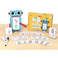 ☆天才老爸☆→【小康軒】拼音機器人升級版 注音機器人升級版