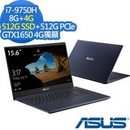 ASUS X571GT 15吋筆電 i7-9750H/12G/1024G/GTX1650特