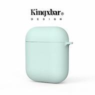 Kingxbar AirPods 馬卡龍保護套-薄荷綠
