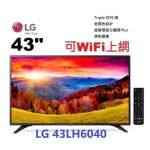 43吋 smartTV LG43LH6040 電視 上網