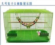 鳥籠 金屬鳥籠八哥鸚鵡相思鳥籠鴿子籠繁殖鳥籠群籠長方形鳥籠T