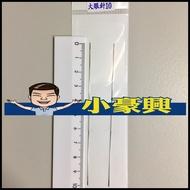 【小豪興】大眼針(2支裝)串珠專用