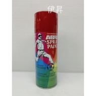 伊昇 ABRO 愛寶 耐熱噴漆 耐熱 耐高溫 卡鉗 輪圈 避震器 鐵件 噴漆 美國進口 ABRO-073