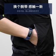 【現貨秒殺】 智能錶帶 適用華為手環4Pro表帶 三代NFC彩屏版華為手環3Pro替換帶TER-B09/B29配件運動手