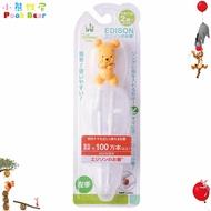 迪士尼 小熊維尼 學習筷附收納盒 左手適用款  環保筷 餐具 兒童 EDISON  日本進口正版 914448