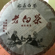 12年福鼎老白茶
