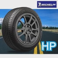 米其林 HP 235/55R18 輪胎 MICHELIN