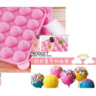 """""""廚匠烘焙"""" 圓形蛋糕模具  矽膠蛋糕模 烤箱用棒棒糖模具"""