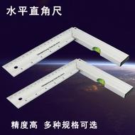 角尺 多功能水平直角尺 裝修繪圖角度尺 木工直角尺 90度測量工具