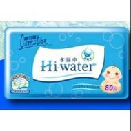 全新康乃馨濕紙巾Hi-water水濕巾 80抽
