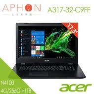 【Aphon生活美學館】ACER Aspire 3 A317-32-C9FF 黑 17.3吋 (N4100/4GB/1TB+256G SSD/Win10) 筆電-送七巧包(贈品款式隨機出貨)