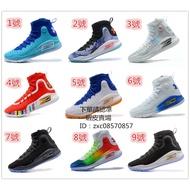 最新款 Under Armour  柯瑞4代  curry 4 curry two SC 高筒 運動鞋 籃球鞋 多種配色
