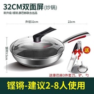 JD.com s official website is a non-stick pot for the third generation of German 316 stainless steel.