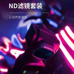 【金牌】隨拍Snoppa磁吸式ND 8/16/32/64減光濾鏡 適配Vmate口袋云臺相機