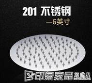浴室304不銹鋼增壓大頂噴加壓單頭淋浴花灑噴頭熱水器配件蓮蓬頭 印象家品旗艦店【雙12購物節特惠】