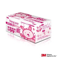 【3M】醫用口罩-兒童專用 粉紅色 盒裝