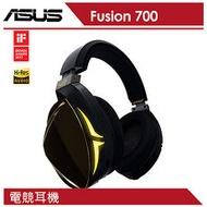 ASUS 華碩 ROG STRIX FUSION 700 電競耳機