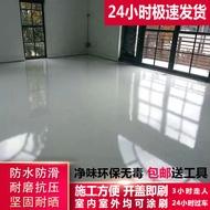Waterborne epoxy floor paint wear-resistant cement floor paint floor paint self-leveling outdoor indoor household resin