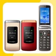 【Inhon】L30 4G LTE 折疊式手機(大鈴聲老人機)