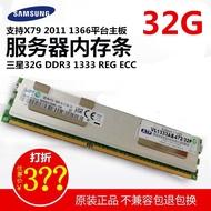 三星原廠DDR3 1333 1600 1866 ECC REG三星服務器32G內存條12800R
